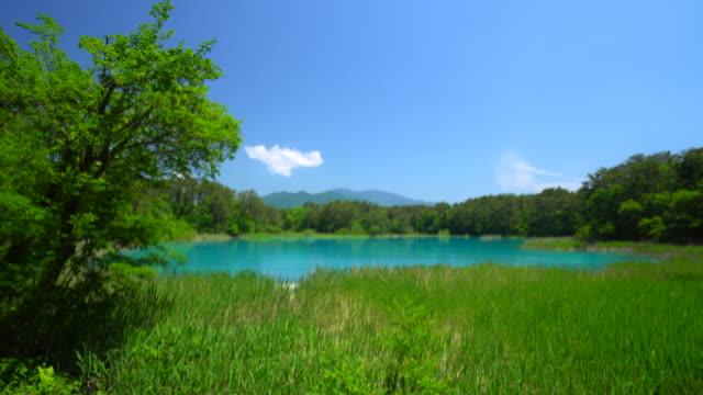 福島県五色沼 - 絶景点の映像素材/bロール