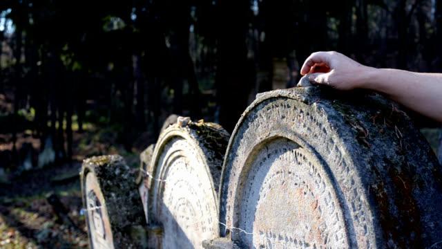 Grabsteine auf jüdischem Friedhof in Kobersdorf video