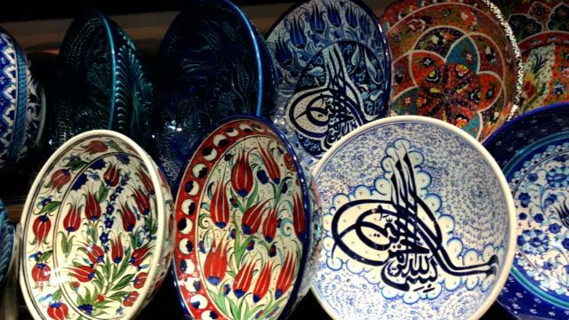 vídeos y material grabado en eventos de stock de el grand bazaar - porcelana china