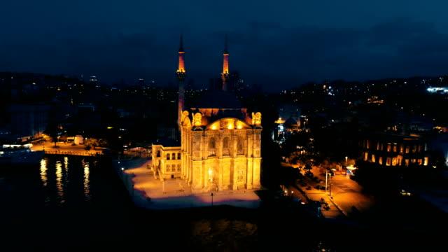 スルタン abdülmecid (オルタキョイ モスク) - 夜の大帝国モスク - モスク点の映像素材/bロール