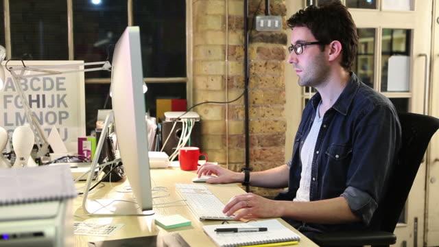 Graphic designer in residence video