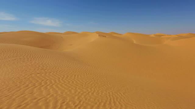 Great Eastern Sand Sea in the Sahara desert of Tunisia