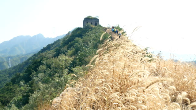 Great Wall Beacon Tower on Mount Lishan in autumn