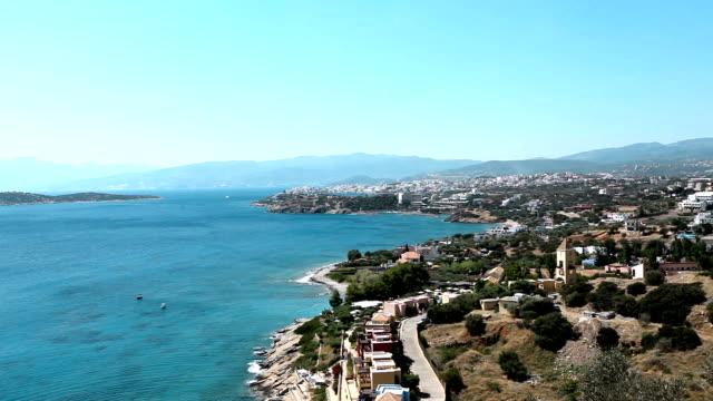 Greece. Beautiful sea coast video