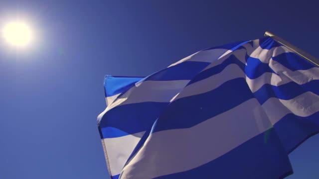 Greece flag video