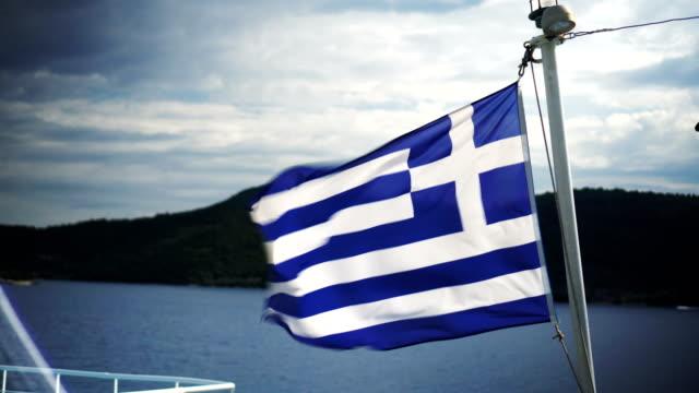 Greek flag in the wind video