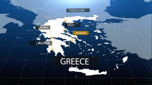 greek map video