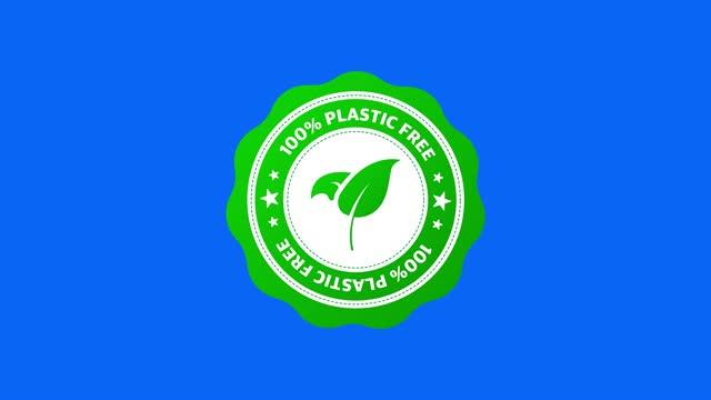 Green icon. Logo, icon, label. Organic, bio, eco symbol. Natural product. Vegetarian healthy food. Organic, bio, eco symbol. Natural product. Motion graphic.