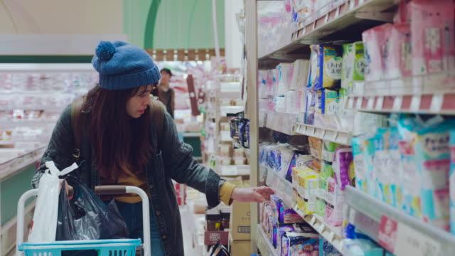 vídeos de stock, filmes e b-roll de compras de mercearia - higiene