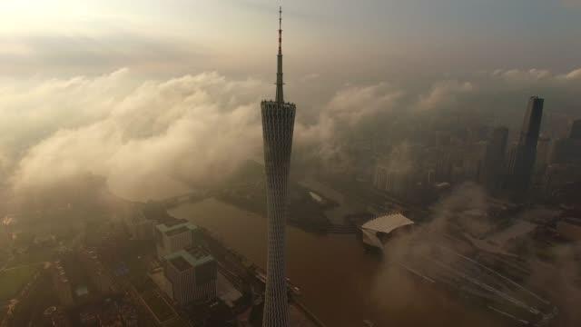 広州市の風景 - 中国 広州市点の映像素材/bロール