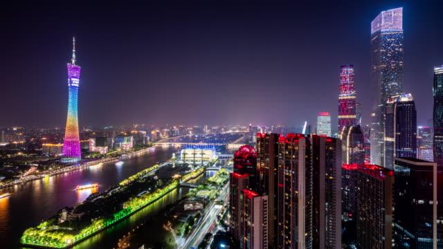 夜のt/l ws ha ha広州のスカイライン /広州、中国 - 中国 広州市点の映像素材/bロール