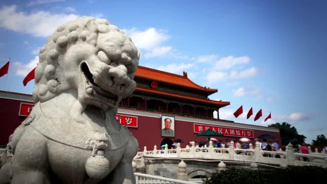 Guardian Lion Statue, Tiananmen, Beijing video