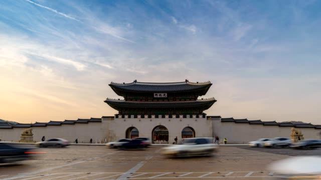 Gwanghwamun Gate, Seoul, South Korea, HD Time lapse Gwanghwamun Gate, Seoul, South Korea, HD Time lapse gyeongbokgung stock videos & royalty-free footage