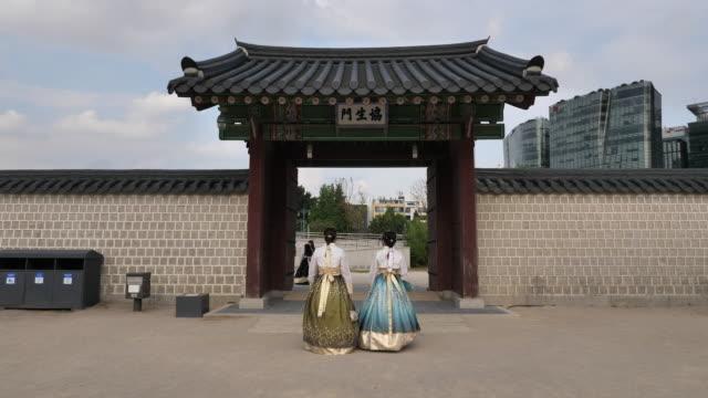 vídeos de stock, filmes e b-roll de gyeongbokgung palace seoul, coreia do sul - coreia