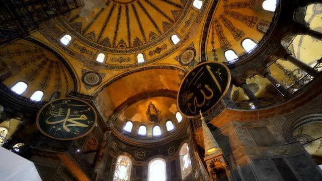 Hagia Sofia Mosque Interior Ceiling