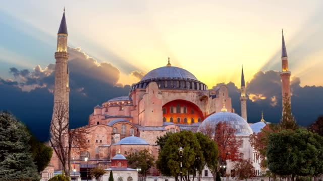 Istanbul'da Ayasofya. Dünya ünlü anıt Bizans mimarisi. video