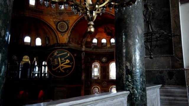 Hagia Sophia in Istanbul, Turkey video