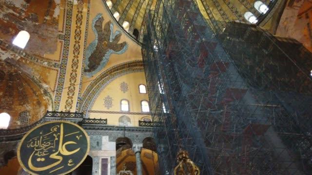 interno di santa sofia - grand bazaar video stock e b–roll