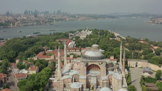 vídeos y material grabado en eventos de stock de mezquita de hagiasophia - distrito eminonu