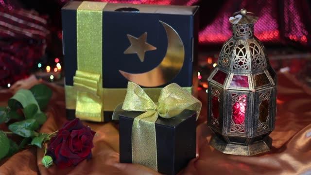 Cadeaux de pèlerinage de la Mecque. Aïd Al Adha - Vidéo