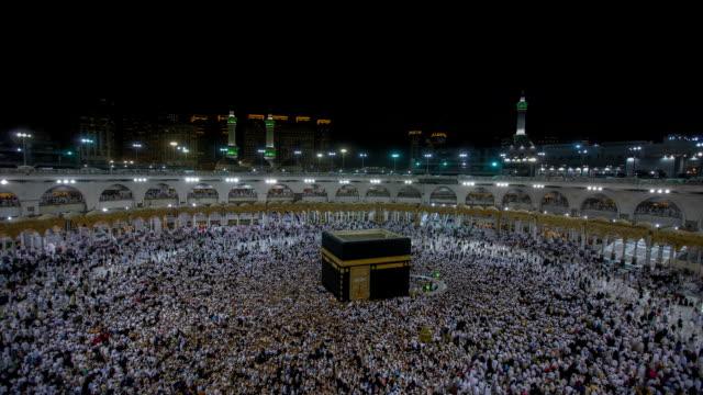 hajj on saudi arabia - eid stock videos & royalty-free footage