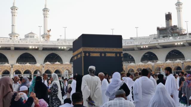 hajj på saudiarabien - pilgrimsfärd bildbanksvideor och videomaterial från bakom kulisserna