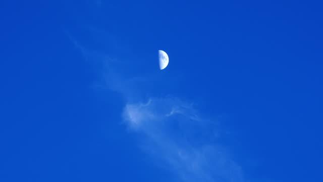 Half Moon and Cloud