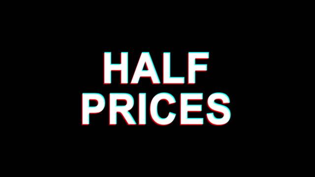 半額グリッチ効果テキストデジタル tv ディストーション 4 k ループアニメーション - アイコン プレゼント点の映像素材/bロール