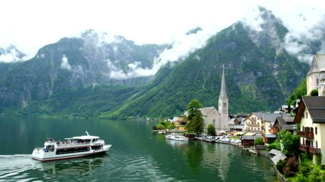 Hallstatt Boat Houses video