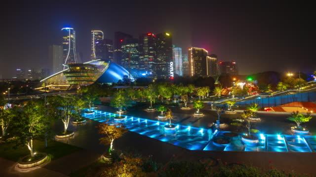 Hangzhou Stadtzentrum Nachtzeit Beleuchtung Innenstadt Park Platz Panorama Zeitraffer Panorama 4k China – Video