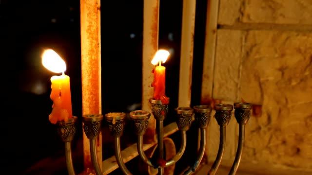 Hanukkah Candles video