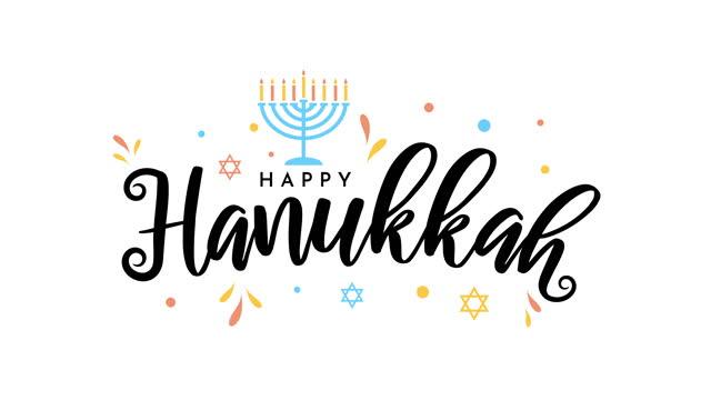 vídeos y material grabado en eventos de stock de cartel colorido hanukkah con menorah. - hanukkah