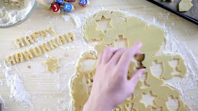 ハヌカ クッキー - ハヌカー祭点の映像素材/bロール