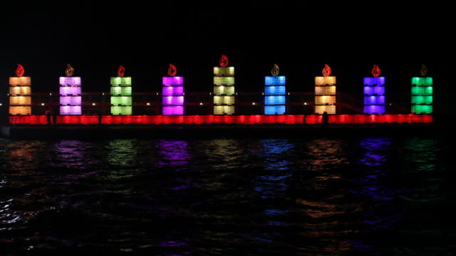 Hanukkah lights. video
