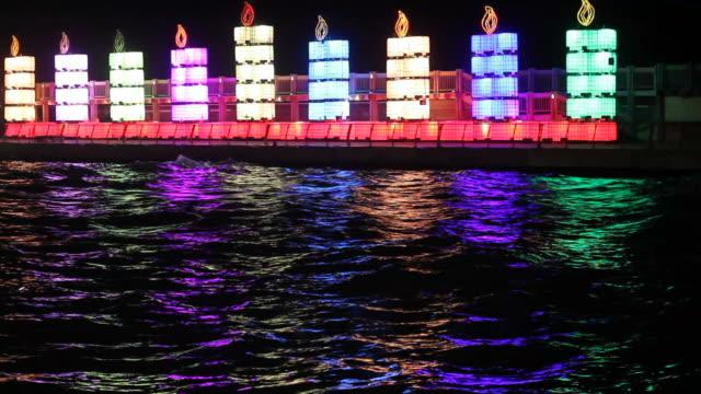 Hanukkah lights video