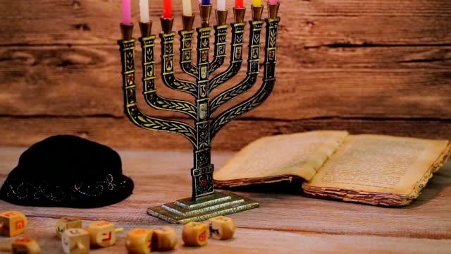 Hanukkah, the Jewish Festival of Lights video