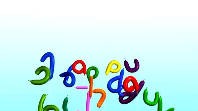 Feliz cumpleaños globos, flotantes - vídeo