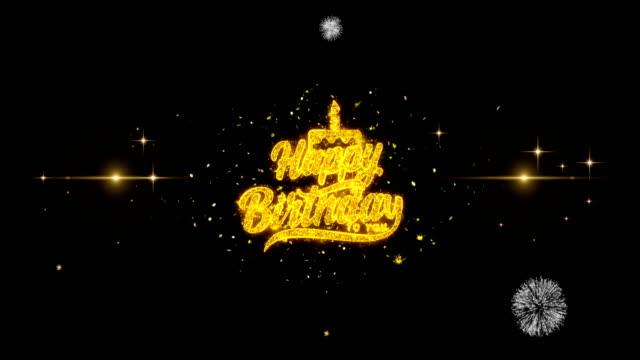 祝你生日快樂, 文字細節黃金文字閃爍顆粒與黃金煙花顯示 - thank you background 個影片檔及 b 捲影像