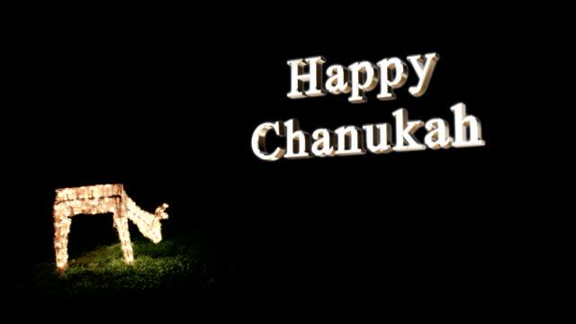 Happy Chanuka Holiday Deer video