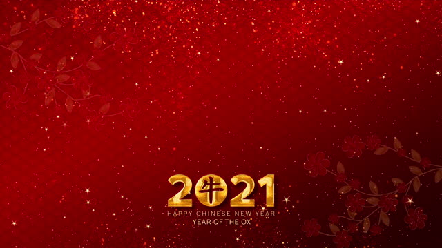 2021年春節快樂,牛年又稱春節紅背景。 - chinese new year 個影片檔及 b 捲影像