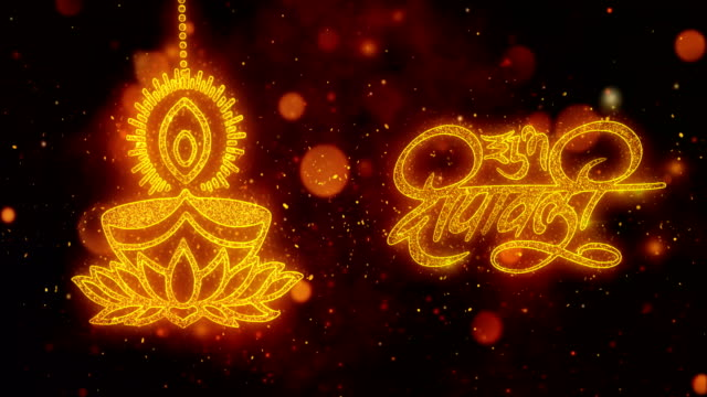 Happy Diwali text with Golden Shining Glitter Star Dust Wave of Trail Sparks Blinking Particles Fireworks. Shubh Deepavali Light and Fire Festival lights Greeting Card _ 3 video
