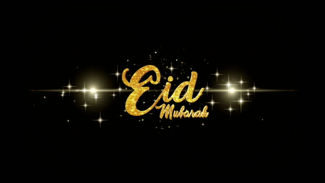 happy eid mubarak beautiful golden greeting text appearance from blinking particles with golden fireworks background. - eid mubarak stock videos and b-roll footage