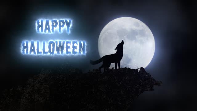 Happy Halloween full moon wolf