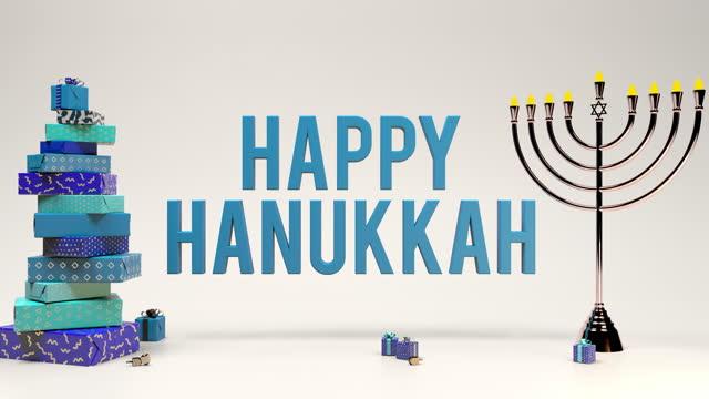 vídeos y material grabado en eventos de stock de feliz saludo animado hanukkah 3d. - hanukkah