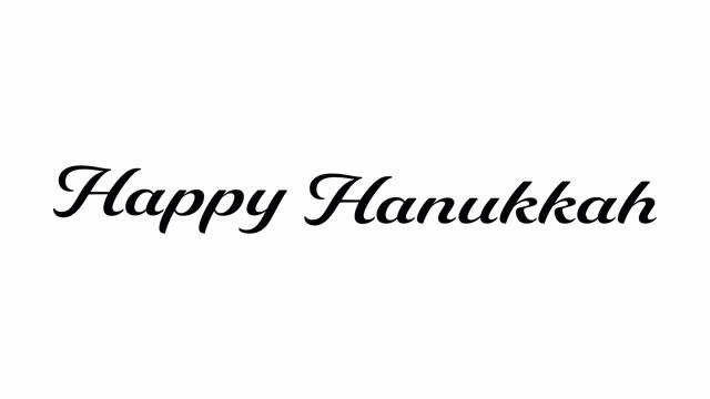 vídeos y material grabado en eventos de stock de feliz texto animado hanukkah con efecto de escritura a mano - hanukkah