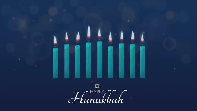 vídeos y material grabado en eventos de stock de feliz animación hanukkah con velas encendidas - hanukkah