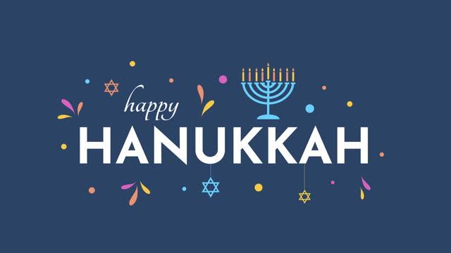 vídeos y material grabado en eventos de stock de feliz animación colorida hanukkah con menorah - hanukkah