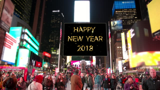 happy holidays new year new york times square billboards people video