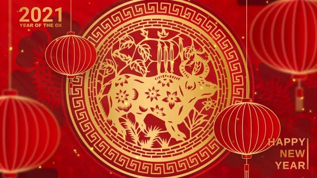 新年快樂 2021 ,中國新年快樂 2021 牛十二生肖標誌。以金色剪紙藝術和工藝風格在紅色背景。燈籠和亞洲元素與工藝風格。4k 循環視頻動畫 - chinese new year 個影片檔及 b 捲影像