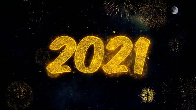 새해 복 야 2021 텍스트 소원 불꽃 파티 클 입자 인사말 카드에서 공개. - new year 스톡 비디오 및 b-롤 화면